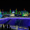 HARBIN SNOW & ICE FESTIVAL 2014