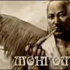 Монгол эрчүүд