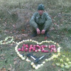 Орос маягийн романтик