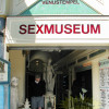 Амстердам дахь секс музей
