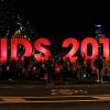 2030 он гэхэд ХДХВ-ын тархалтыг зогсооно
