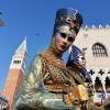 Венецийн багт наадам