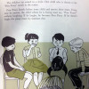 Хүүхдийн ном гэж үү…