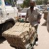 Сомали дахь валют солилцооны төв