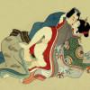Япон камасутра