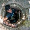 Муу усны нүх цэвэрлэгчид