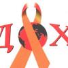 ДОХ-ын халдвартай 194 тохиолдол бүртгэгджээ