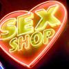 Секс шоп орж үзсэн бүсгүй байна уу?