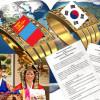 Монгол охид, бүсгүйчүүд Солонгос эрийн өвөрт орохын тулд ийм гэрээ байгуулж байна!