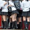 Японы сурагч охидын дүрэмт хувцасны банзал