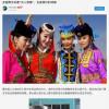 Хятадууд Монгол руу явж эхнэр авах УРИАЛГАА бүх хэвлэлээрээ тарааж эхэлжээ